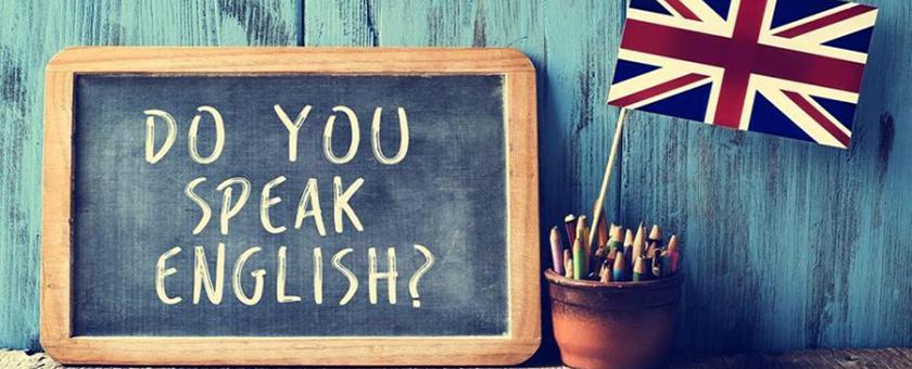 Английский на отдыхе
