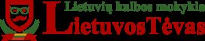 Курсы литовского языка